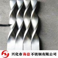 供应304不锈钢麻花钢 扭绞麻花杆 非标定做螺旋方棒 海益厂家
