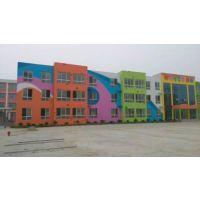 湘潭学校幼儿园房屋检测报告费用 权威鉴定机构