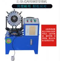 专业制造缩管机 车间大棚建设用压管机多少钱一台 锐众品牌