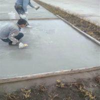 西安市快修水泥土路面修补料厂家直销价格便宜