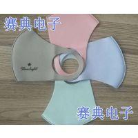 赛典现货 冰丝布料透气口罩专用压边机,超声波明星口罩热合机