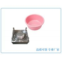台州注塑模具厂 洗脸盆模具 垃圾桶 洗衣篮 保鲜盒 日用品模具