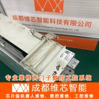 成都西门子数控机床维修,840DSL810D802D828D数控机床驱动器电源电机维修