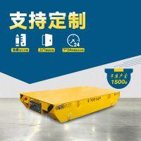 重轨蓄电池轨道电动平车 自动化搬运小车物料转运车 帕菲特