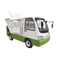 垃圾转运车-YD4QY2000C1后挂式垃圾清运车价格