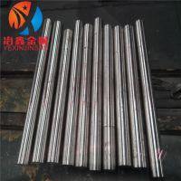 供应HastelloyC-2000哈氏合金高温耐蚀板 棒 管 带