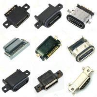 防水TYPE-C 6/14/16/24PIN母座/板上型/沉板式/锁板式/锁壳式/贴片SMT