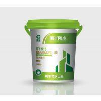 厂家直销蜀羊SY-916聚合物水泥(JS)防水涂料
