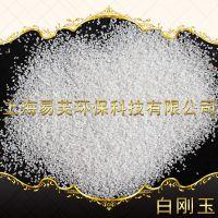 上海易芙24目高硬度耐磨除锈砂 金刚砂除锈砂