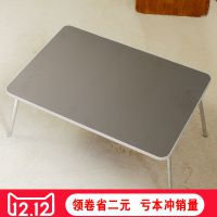 笔记本电脑桌宿舍床上用简约可折叠懒人小学习床上书桌桌子桌大号