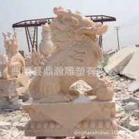 石雕晚霞红石头动物麒麟汉白玉石头麒麟门口装饰招财摆件工艺品