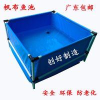 刀刮布支架防水帆布水池泳池养殖帆布鱼池锦鲤池种植蓄水池