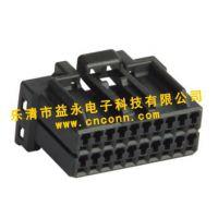 益永H122125-20F连接器175967-2护套175975-2端子173681-1