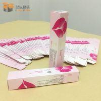 护肤品包装简装彩盒包装印刷定制 可折叠白卡护肤品包装盒