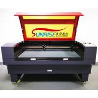 厂家供应直售质优价廉的深圳CO2激光切割机