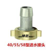40/55/58型清洗机进水接头铜气室座管子接头铜块铜泵头进水管接头