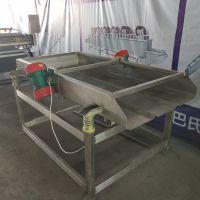 震动沥水设备 果蔬加工设备 小型设备 厂家直销