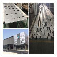 盐城广汽新能源店幕墙冲孔铝单板供应厂家