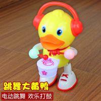 欢乐小鼓手会发光跳舞的玩具唱歌电动打鼓大黄鸭婴儿宝宝鸭子