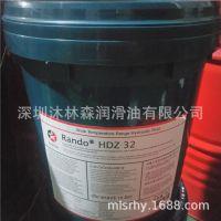 原装正品加德士32号液压油Caltex Rando HDZ32特级宽温抗磨液压油