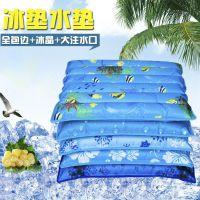 夏天冰垫水袋子冰凉水坐垫学生冰枕夏季屁股降温水枕头成人冰晶垫