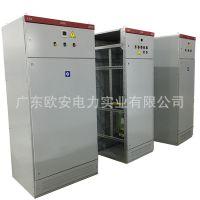 厂家直销GCK出线柜 GCK进线柜 低压成套配电柜 GCK抽屉柜