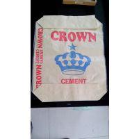 25公斤马铃薯淀粉塑编包装袋