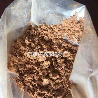 蛭石加工厂供应蛭石粉 涂料 造纸用蛭石细粉