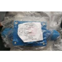 销售天津华宁KHJ15/18-1(H)矿用本质安全型组合急停闭锁开关