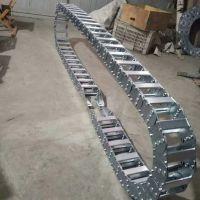 钢制拖链 尼龙塑料拖链厂家直销