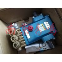 日本丸山高压泵小型清洗机/小型设备MW3HP80B-CLT/MW1050(PV)