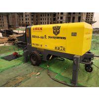 供应众鹏HB45-40型细石输送泵 砂浆注浆机 混凝土机械