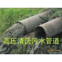 苏州相城区专业清理各种污水井污水池隔油池地下室排污池清洗
