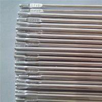 铝型材结构件焊接专用船王4.0铝焊条 船王铝合金焊条