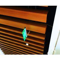 广州木纹吊顶铝方通厂家直销