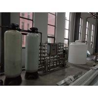 水性、建筑涂料生产配料用水设备|涂料厂配料专用纯水设备