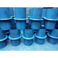 DN150钢制柔性、刚性防水套管