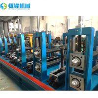 广东佛山恒锋HF40不锈钢制管机组 金属焊管机 大口径工业管制管机 钛管焊管机械