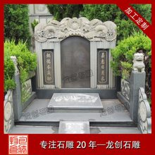 农村石雕墓碑的制作应注意什么--龙创石雕
