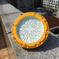 抚远BDE511免维护防爆LED泛光灯80W生产厂家标准