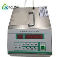 车间台式尘埃粒子计数器 CLJ-E型落尘量检测仪