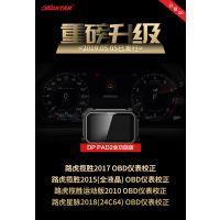 X300 厂家直供:DPPAD2全功能版 汽车故障检测仪 汽车防盗/仪表设备功能
