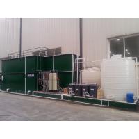油墨废水处理设备 山东海德堡