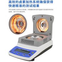 卤素水分检测仪 数显直读操作简单
