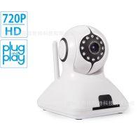 家用婴儿宝宝监视器无线摄像头 高清网络摄像机手机远程监控 wifi