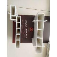 天津结构拉缝-屋面变形缝-长沙百工建材有限公司