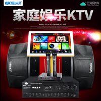 爱尚课 OK-3210 10寸家庭KTV音响特惠款 家用专业卡拉ok套装