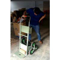 物流配送电动爬楼车 房屋装修运砖上料搬运车