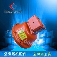 启东三联施工电梯防坠器SAJ40-1.2 施工升降机安全防坠器配件