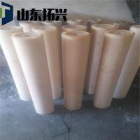 防腐绝缘 尼龙管 超耐磨 耐高温 加工配件专用 尼龙管 化工管道